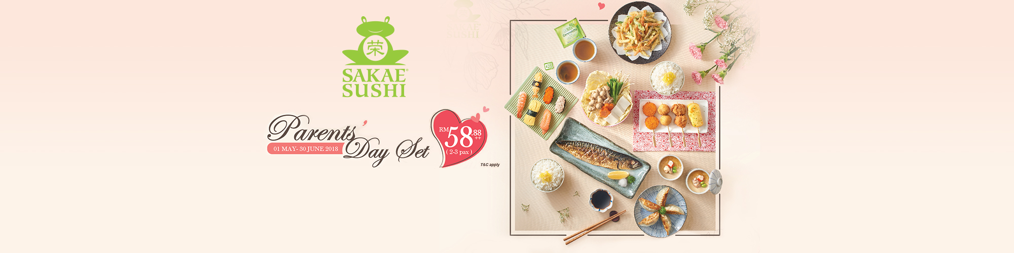 km_website_slider_sakaesushi_parentsday