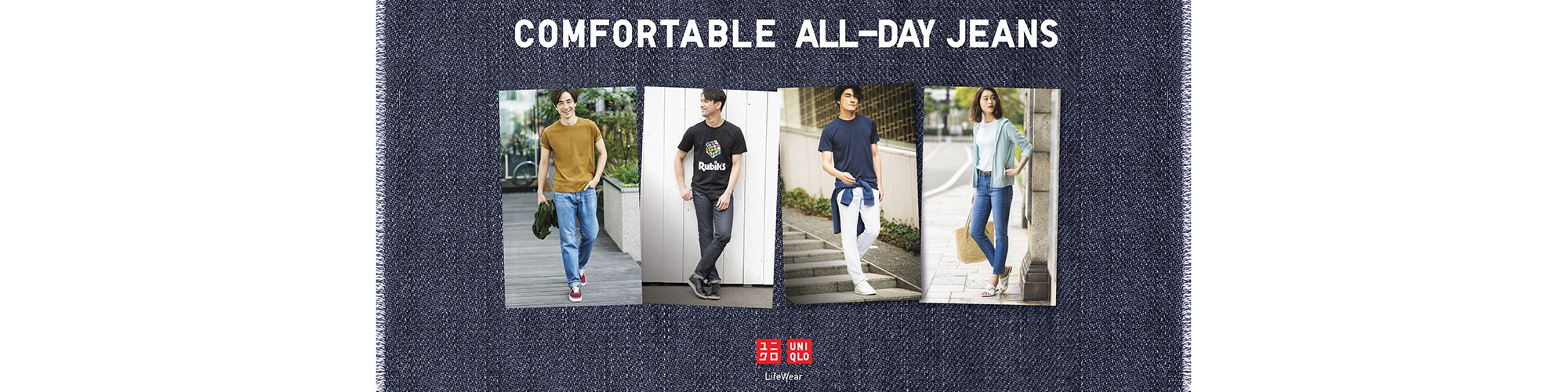 km_website_slider_uniqlo_050618