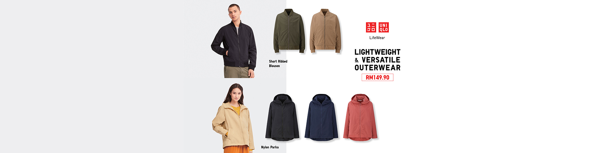 km_website_slider_uniqlo_080818