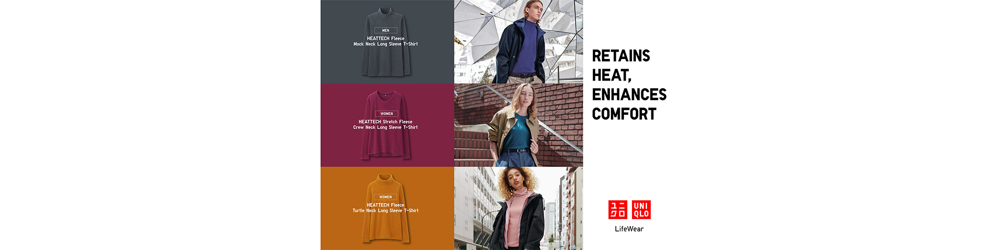 km_website_slider_uniqlo_081118