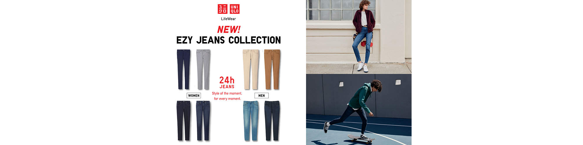 km_website_slider_uniqlo_120718