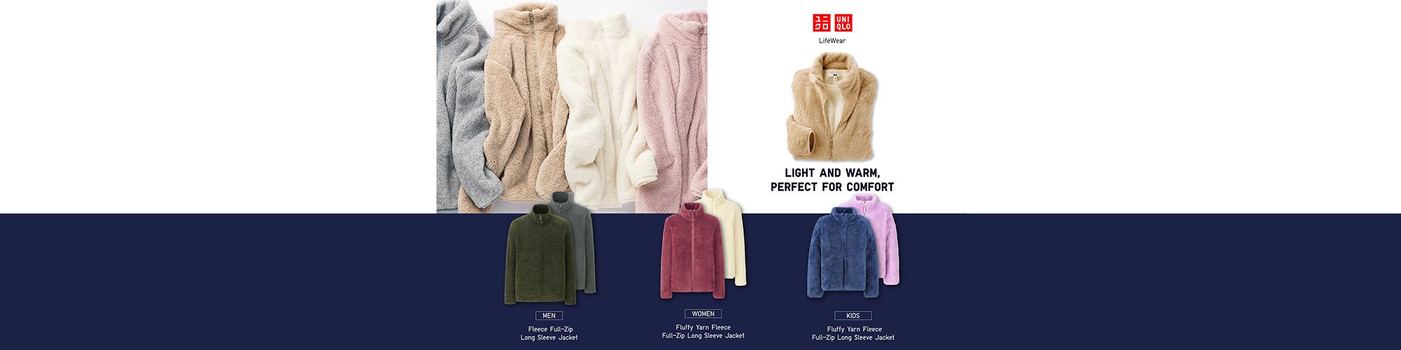 km_website_slider_uniqlo_161018