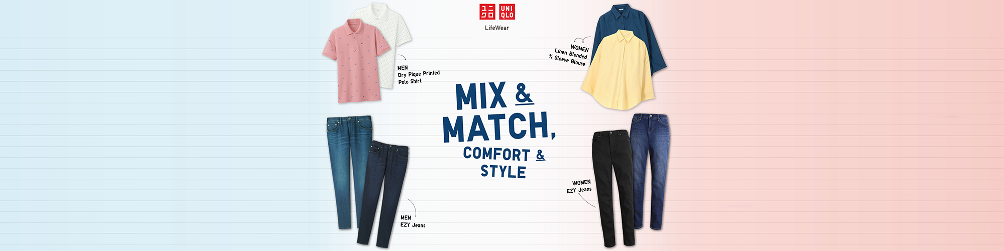 km_website_slider_uniqlo_180618