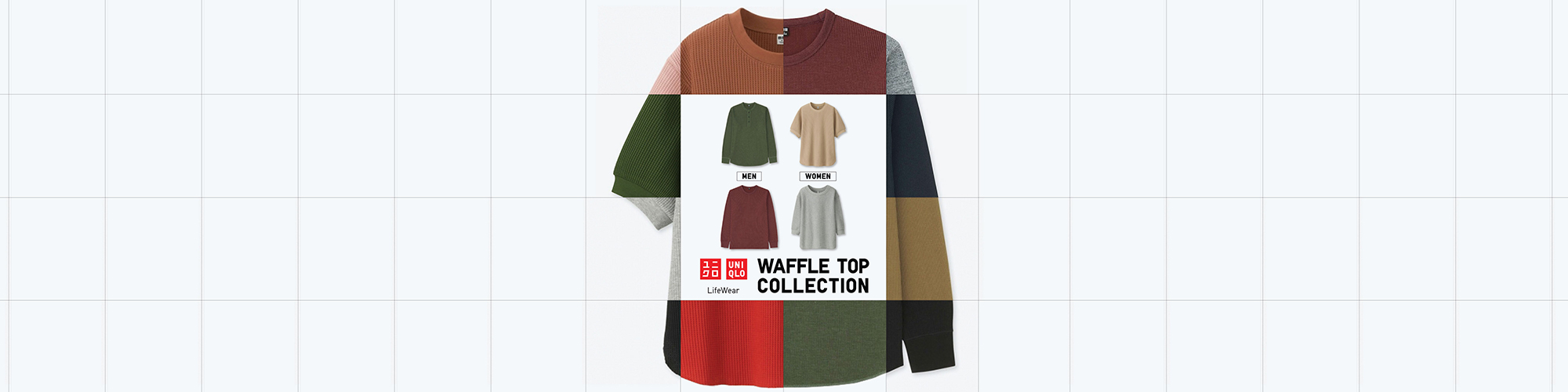 km_website_slider_uniqlo_240718