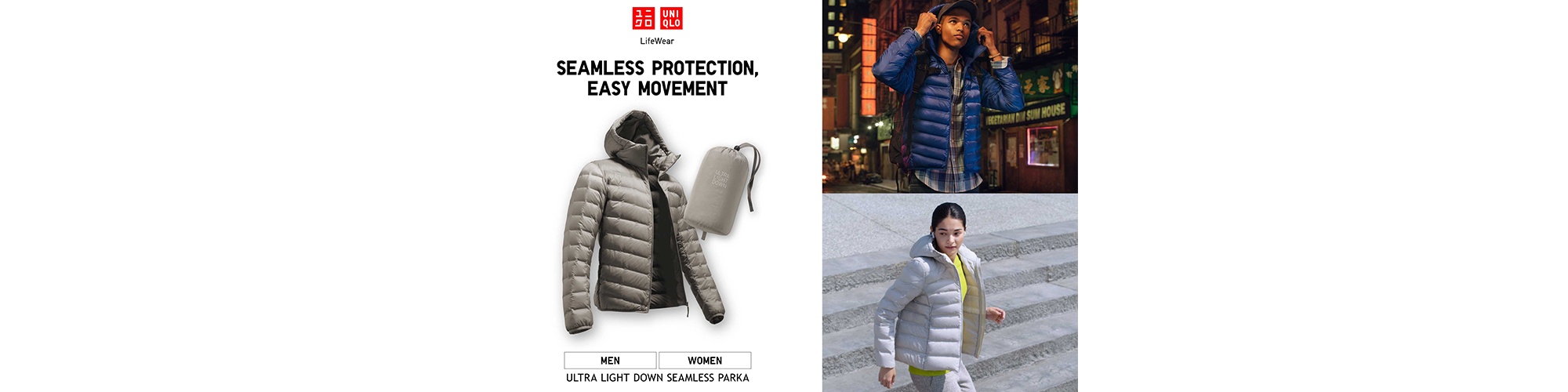 km_website_slider_uniqlo_301018