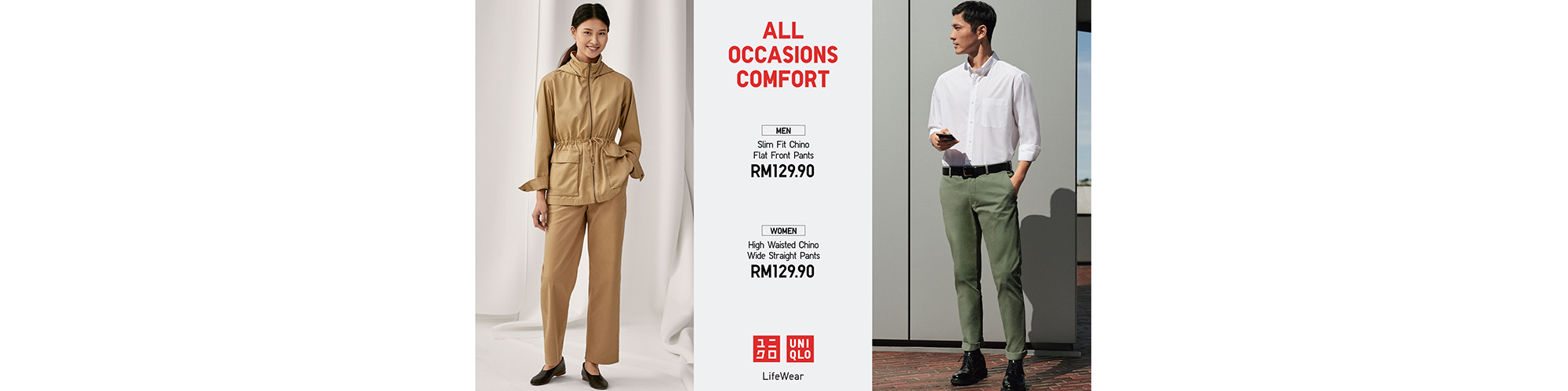 km_website_slider_uniqlo_020119
