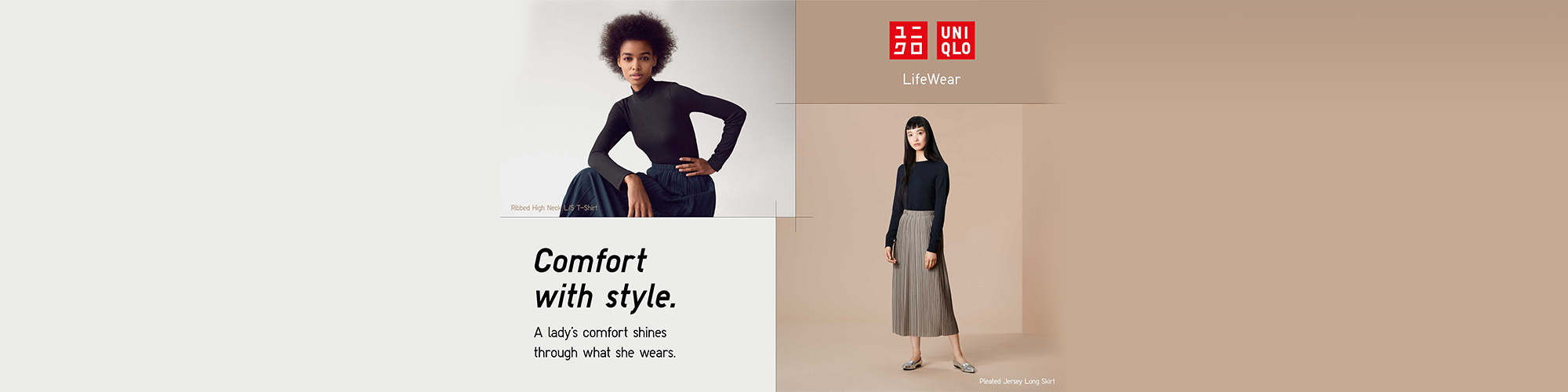 km_website_slider_uniqlo_090819