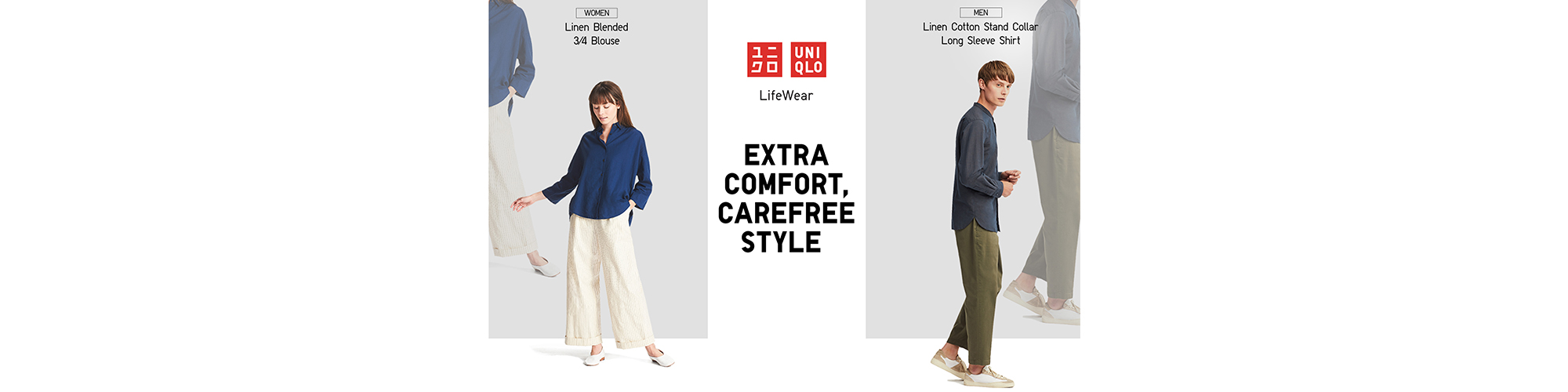 km_website_slider_uniqlo_120319
