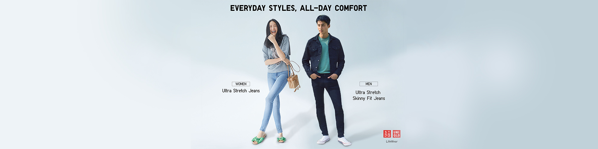 km_website_slider_uniqlo_270219