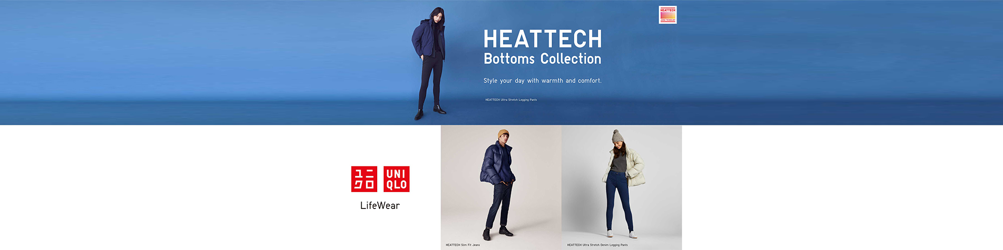 km_website_slider_uniqlo_270919