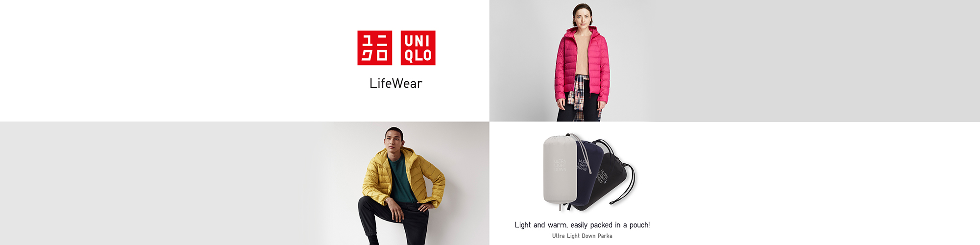 km_website_slider_uniqlo_281019