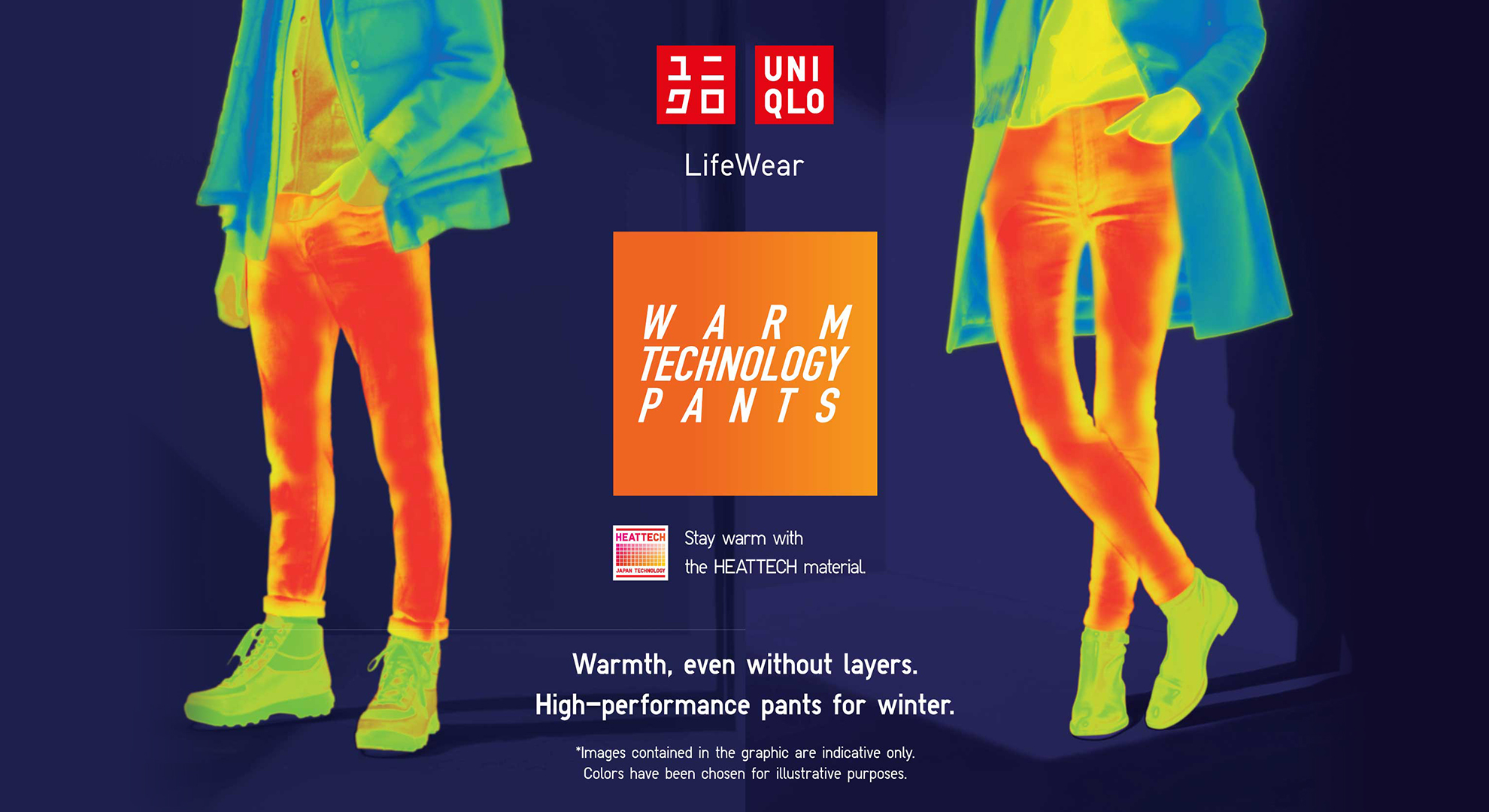km_website_slider_uniqlo_new_251119_test