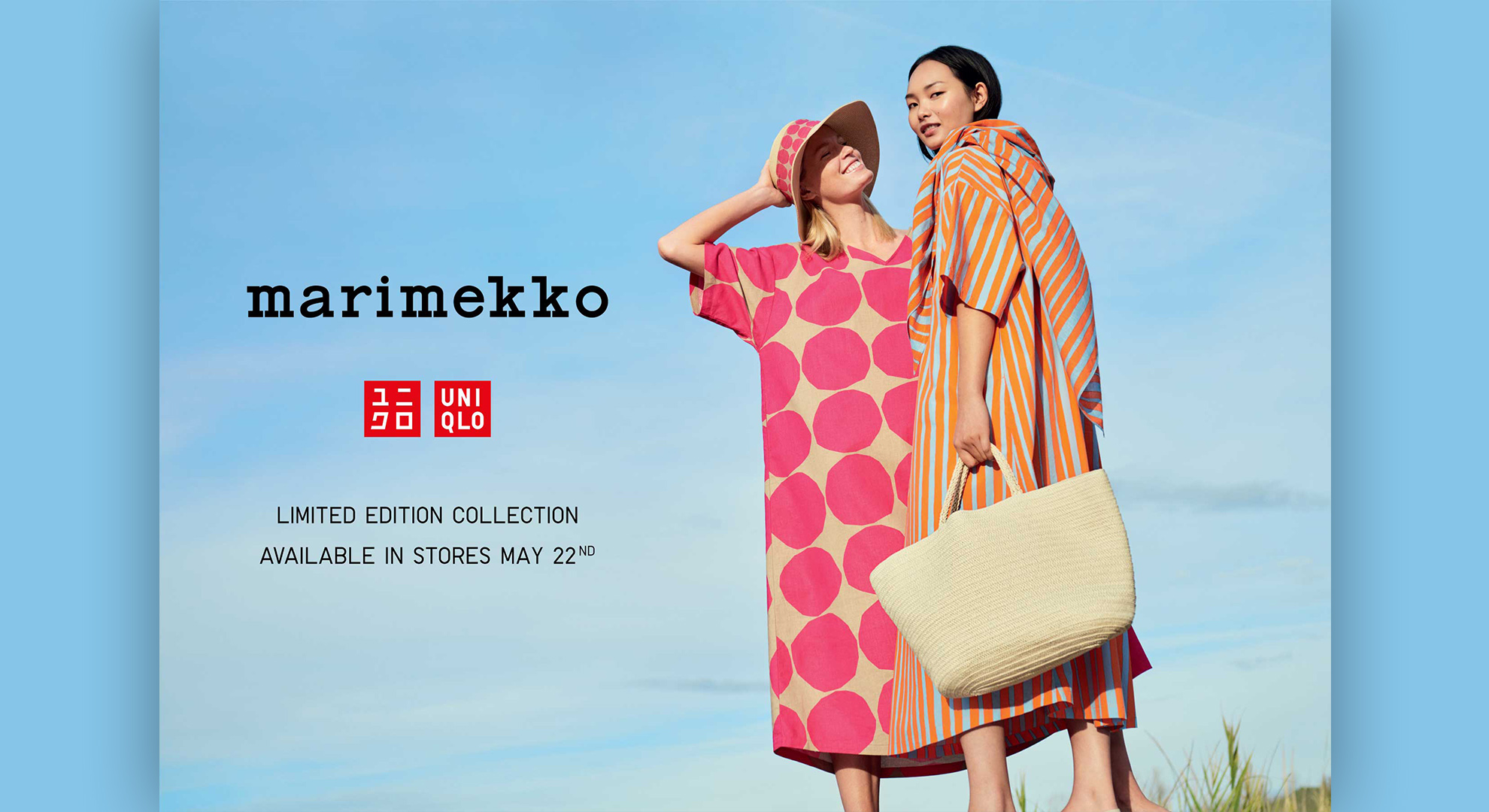 km_website_slider_new_uniqlo_200520